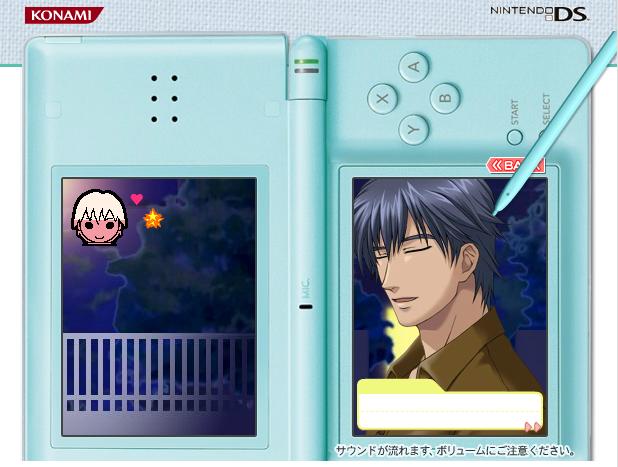 Game Review Tokimeki Memorial Girl S Side 2nd Season Fangirlisms